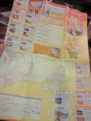 1001miuraya13.jpg