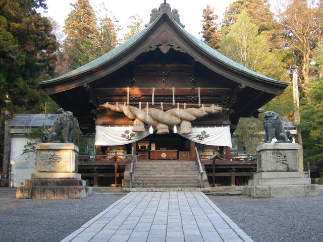 akimiya