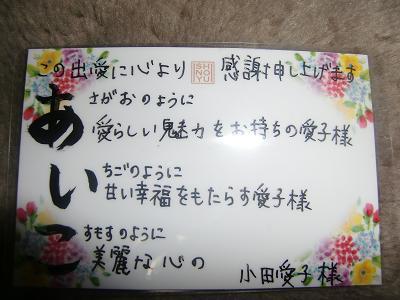 日記用 021