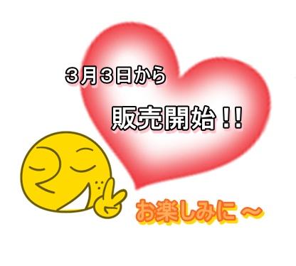 DSC_23906.jpg
