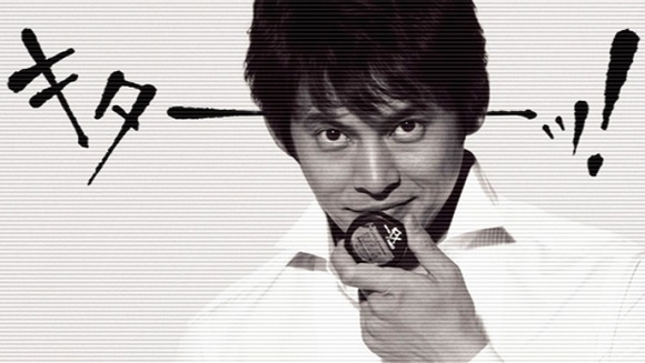Baidu IME_2013-8-31_11-26-1