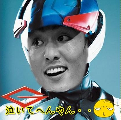 Baidu IME_2013-9-1_21-49-32