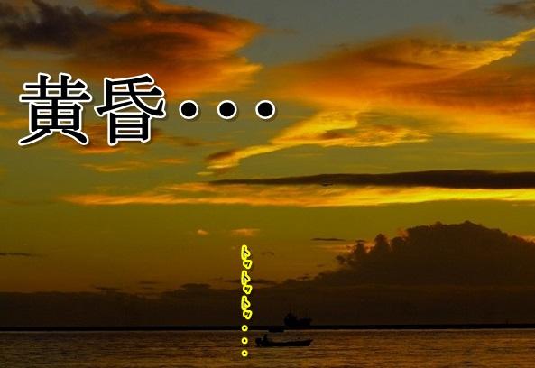 Baidu IME_2013-9-6_9-19-26