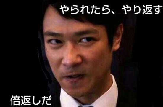 Baidu IME_2013-9-8_19-12-20