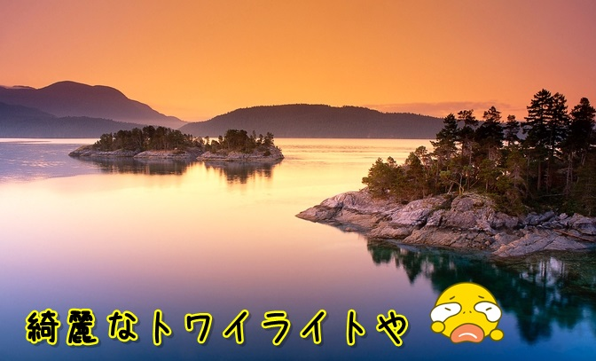 Baidu IME_2013-9-13_11-40-36