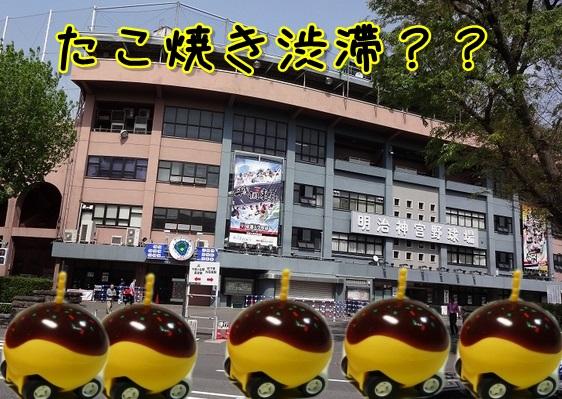Baidu IME_2013-9-15_21-54-32