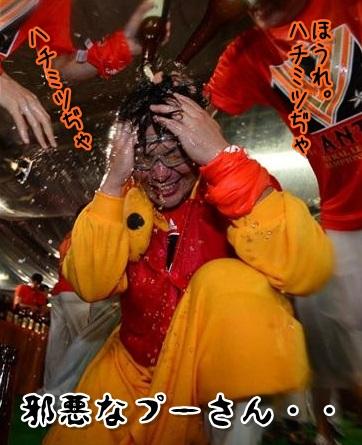 Baidu IME_2013-9-24_17-26-31
