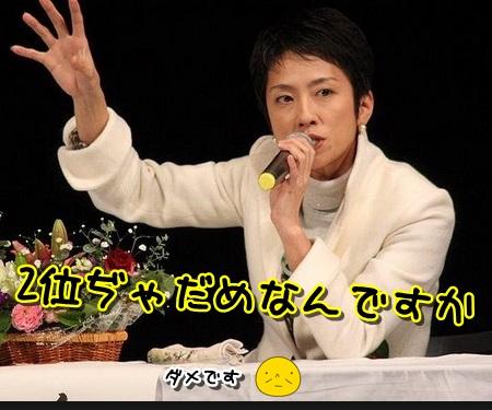 Baidu IME_2013-10-4_9-45-36