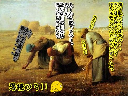Baidu IME_2013-10-13_9-21-55