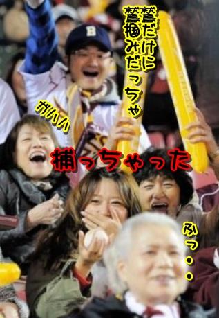 Baidu IME_2013-10-27_22-25-22