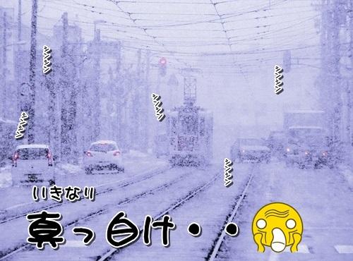 Baidu IME_2013-11-12_8-49-37