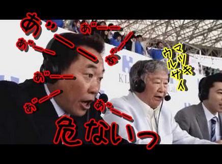 Baidu IME_2013-11-17_3-6-49