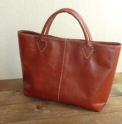 bag50-1