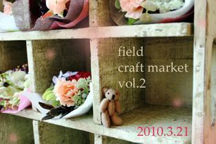 fieldcraftmarket3