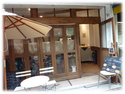 Cafe oukarasu2