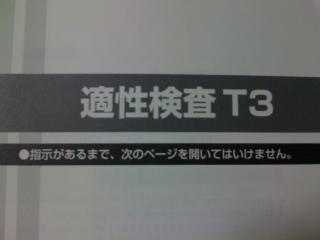 101202.jpg