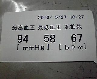 2010052716270000.jpg