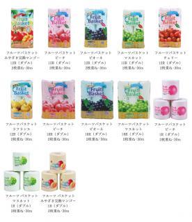 fruit_02_lineup.jpg