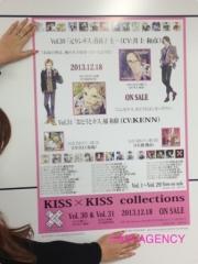 kisskissポスター