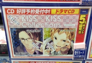 KISSKISS予約POP