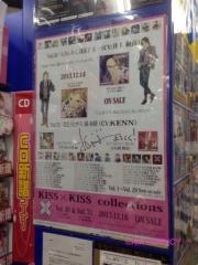 新宿店ポスター1