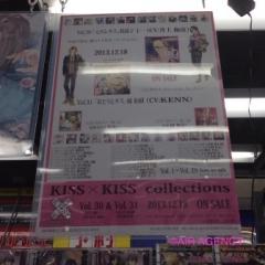 新宿店ポスター2