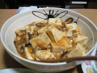 和風麻婆豆腐