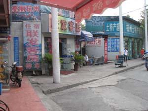 杭州の町2
