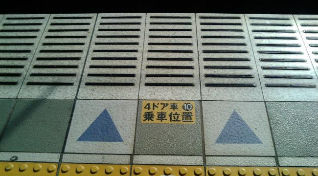 20091215075607