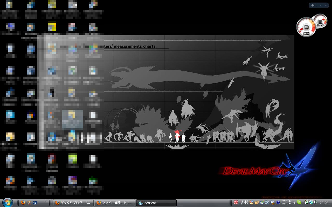 desktopafter.png
