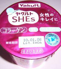 ヤクルト SHEs  105円