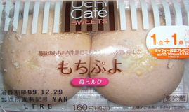 Uchi Cafe SWEETS もちぷよ 苺ミルク