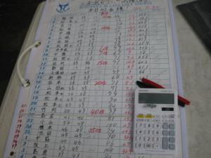 繧エ繝ォ繝・069_convert_20110730204411