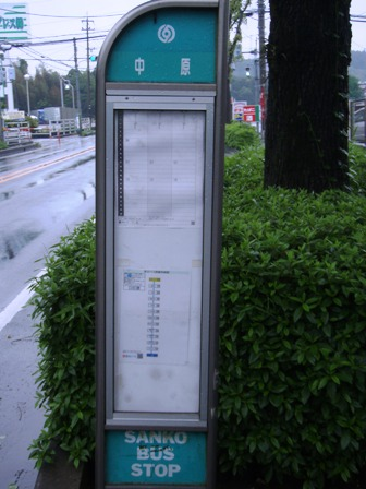 P5110019.jpg