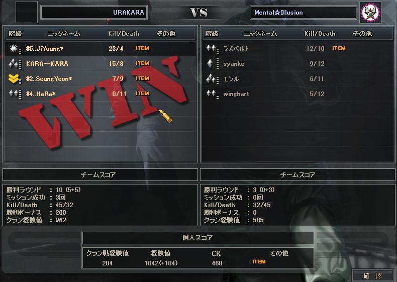 bdcam 2011-02-05 23-00-17-109