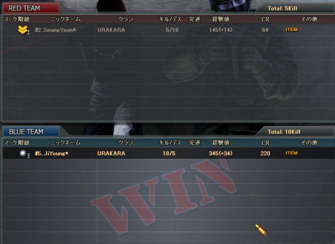 bdcam 2011-02-05 23-05-30-953
