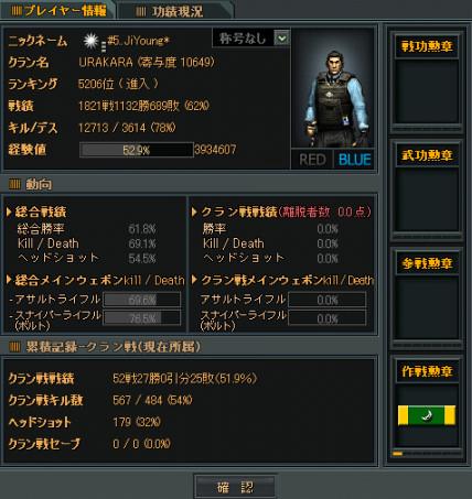 bdcam 2011-02-10 18-55-56-812