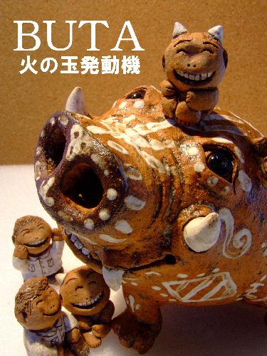 2010_04270211 ブタ神 BUTA