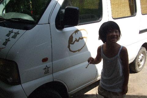 2010 子供陶芸教室 003