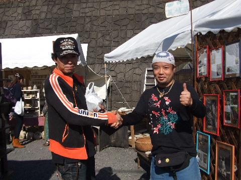 2010秋益子陶器市 007