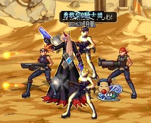 ジェネラル feat.黒薔薇