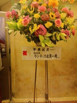 みのりんライブ201000