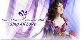 みのりんライブ201002