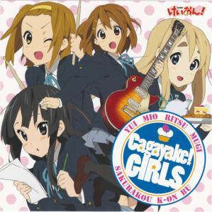 Cagayake!GIRLS00.jpg