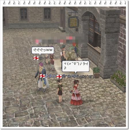 京一さんと戦闘3-20091119