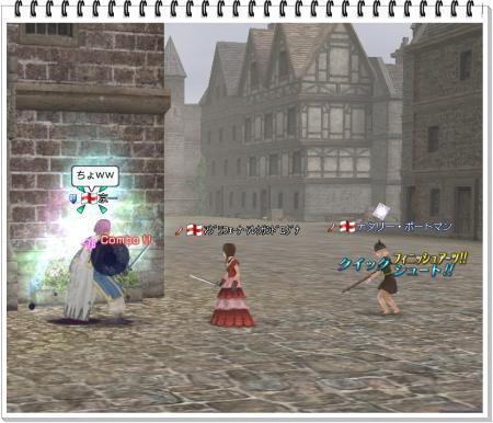 京一さんと戦闘2-20091119