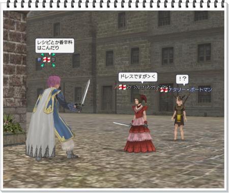 京一さんと戦闘1-20091119