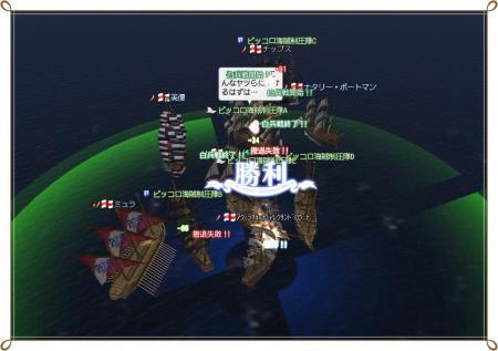 20091128海賊退治