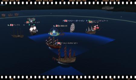 大海戦後の模擬戦