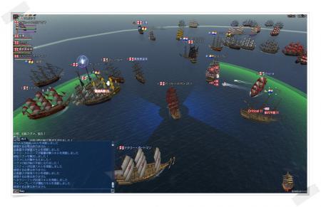 大海戦3日目大型